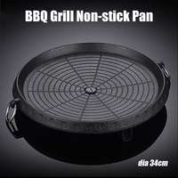 Korean Outdoor Barbecue Grill Non Stick BBQ Round Pan Grills Easily Cleaned Aluminum Portable Gas Stove Cookware Accessories