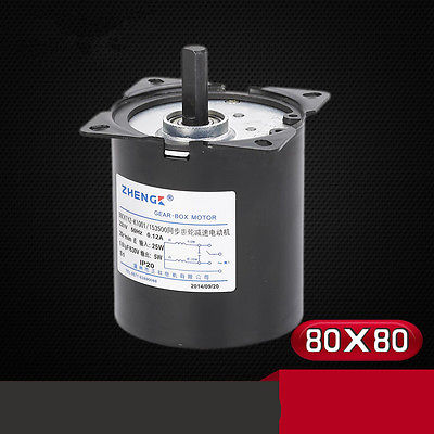 B80KTYZ AC Synchronous Geared Motor Eccentric Shafts 220V 22W Dual Power Cutter 3/5/10/12/15/20/30/50/60 <font><b>RPM</b></font> image