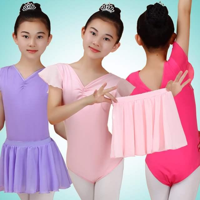 4aef2efa08 placeholder 2018 Meninas Crianças Crianças Ballet Dança 2 Peça (Collant    Saia) Prática
