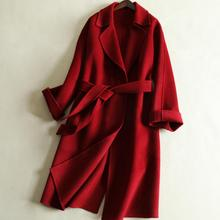 Double-sided woolen coat women's new long warm woolen coat cashmere coat waist belt sleeve coat plus size