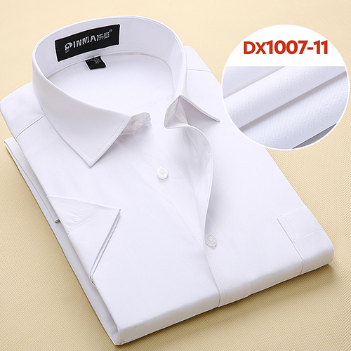 Summer Men's Short-sleeve White Basic Dress Shirt with Single Chest Pocket Standard-fit Business Formal Solid/twill/plain Shirts 15