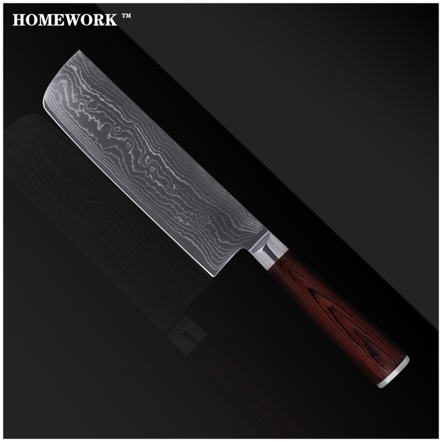 Damascus Knives 7 Inch Chopper Knife 71 Layers Of Japanese Steel Kitchen Non