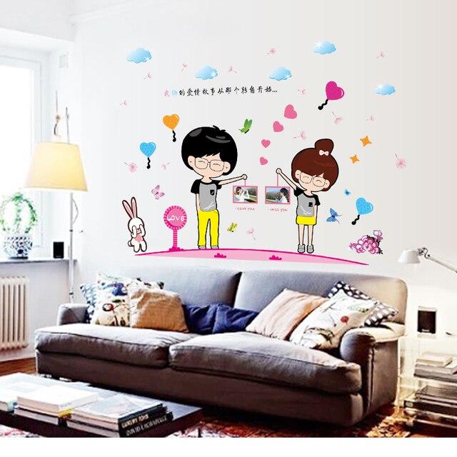 PVC Abnehmbare Nette Jungen Mädchen Vinyl Cartoon Wandaufkleber Valentinstag  DIY Zimmer Aufkleber LIEBHABER Wandaufkleber Für Yong