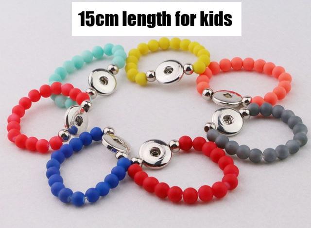 Kids 15cm Length 8mm Round...