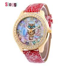 Sloggi Brand owl Leather Strap Wrist Watches Fashion Ladies Rhinestone Quartz Watch Women dress Watches  femme Casual watch