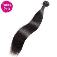 [اليوم فقط] البرازيلي مستقيم الشعر حزم 100% الإنسان الشعر نسج حزم 100 جرام/قطعة أسود اللون الطبيعي لا ذرف غير ريمي الشعر