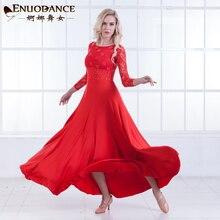 Бальный Вальс Современный танец платье бальные танцы платья для тренировки стандартная одежда для бальных танцев танго платье