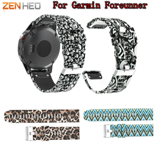 18 Colors Printing Replacement Silicagel Quick Install Soft Watch Band Strap For Garmin Forerunner 935 Fenix 5