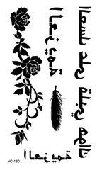 Rocooart HC151-175 Waterproof Fake Tattoo Styling Tools Stickers Snake Pistol Black Feather Temporary Tattoos Body Art Tattoo 47