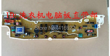 Free shipping 100% tested for Sanyo washing machine board motherboard control board xqb65-m1055 xqb75-s1133 on sale