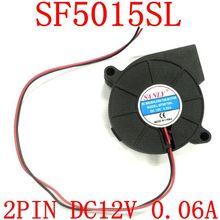 Free Shipping  SANLY   SF5015SL 12V 0.06A Ultra quiet humidifier turbo fan