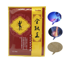 Almighty King Qutong Paste Health Plaster Neck And Shoulder Arthritis 8