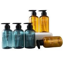 3 sztuk/zestaw dozownik do mydła butelka szampon do łazienki butelka o dużej pojemności typ prasy balsam do ciała mydło pusty zestaw butelek 300ML/500ML