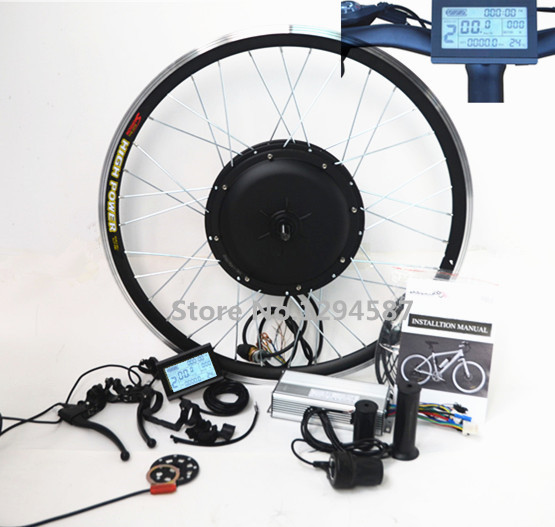 KM H electric bike kit v w electric bicycle kit with Multifunctional