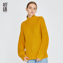Toyouth Turtleneck Women Solid Sweater Oversized Long Sleeve Twisted Pullovers Winter Sweaters Casual Jumpers Sueter Mujer(China)