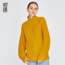 Toyouth golf kobiety solidny sweter długi oversize rękaw Twisted swetry zimowe swetry Casual swetry Sueter Mujer