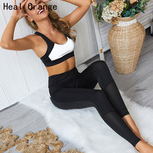 Yoga Wear Gym Set Women Overwatch Shirt Sets Clothes Suit Womens Workout Clothing Sport Outfit