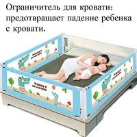 Детские барьер для кровати дома ворота безопасности товары по уходу за детьми барьер для кровати кроватки рельсы ограждения безопасности д...