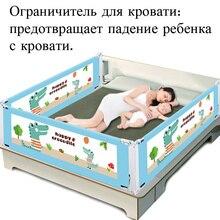Детская кровать забор дома ворота безопасности продуктов по уходу за детьми барьер для кровати кроватки рельсы ограждения безопасности детей ограждение детский манеж