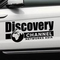 1 пара 58*25 см личный cool Discovery Channel сетей Азии двери автомобиля Стикеры автомобиль-Стайлинг для всех автомобилей