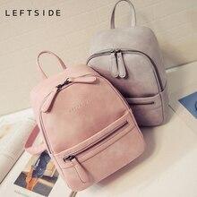 Женщины рюкзак новые модные повседневные из искусственной кожи женский рюкзак для девочек-подростков школьная сумка одноцветное мини маленький рюкзак