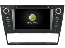 Android 7.1.1 2GB ram car DVD player for BMW E90/91/92/93 3 series 2005-2012 auto air conditioner gps navi radio stereo headunit