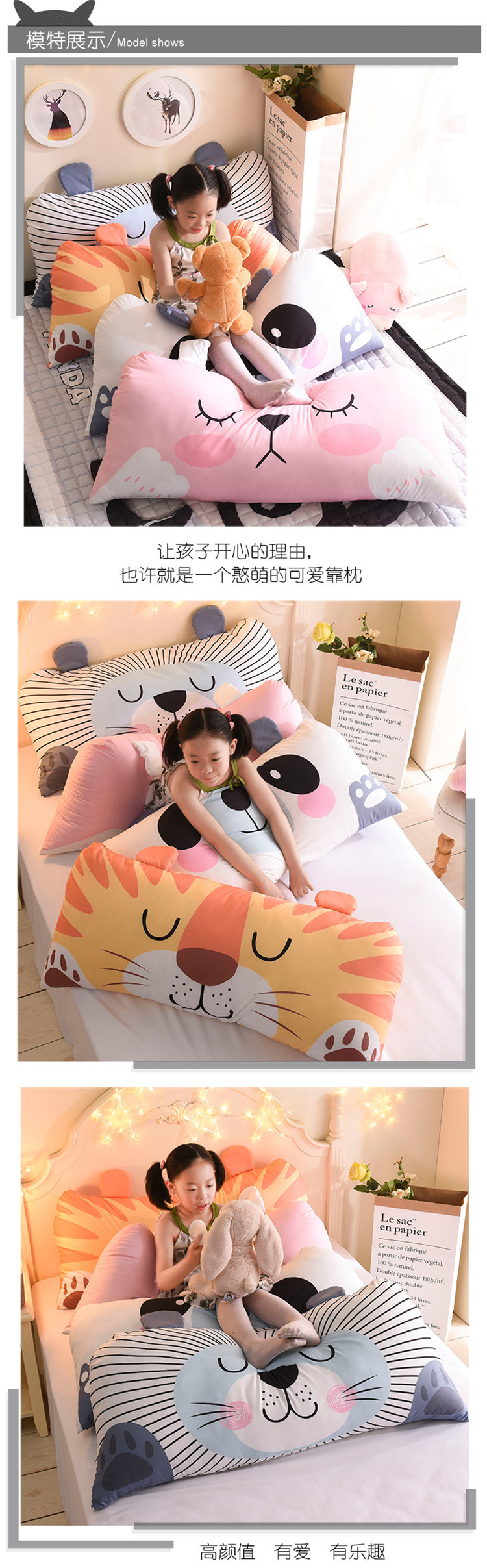 Cartoon Double Pillows Cotton Linen Backrest Cushion For Sofa Cushions For Bed Rest Pillow Back Support Large Size