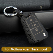 for Volkswagen Teramont key case leather 2017-2019 car protection buckle shell