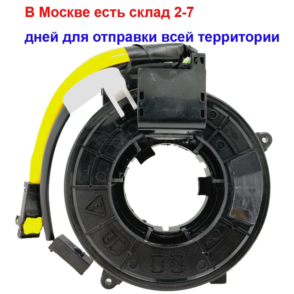 MR9793