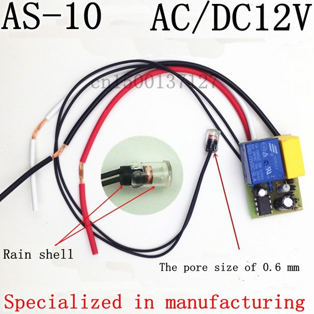 rainproof outdoor automatic street l& controller light-operated switch probe induction switch 12v/24V  sc 1 st  AliExpress.com & rainproof outdoor automatic street lamp controller light operated ...