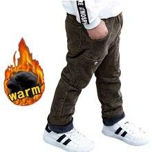 Зимние штаны для маленьких мальчиков 2 4 6 8 10 лет детские
