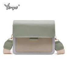 YBYT fashion chain shoulder flap bag for women Luxury Handbags Women Bags Designer joker leisure patchwork female crossbody bags