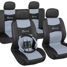 Популярный брендовый чехол из полиэстера для автомобильного сиденья, универсальный чехол для автомобиля, защита сиденья для Toyota, Lada, Honda, Ford, Opel, Kia