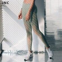 JNC Haute Qualité Olive Vert Sport Leggings Avec Côté Mesh Cut Out De Yoga Pantalon Taille Haute Respirer Facile Maille Pantalon pour les Femmes 024