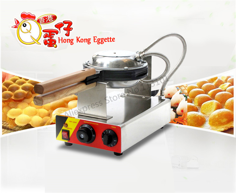 Free Shipping Electric Egg Cake Waffle Maker, Egg-shaped Waffle Machine Puffle Cone Maker Stainless Steel, Power-saving Design 12psc lot egg waffle maker household type cake machine kitchen cooking donut maker free shipping by dhl