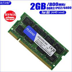 Plexhd 2 г 2 ГБ DDR2 pc2 6400 800 мГц 2RX8 памяти ноутбука 2 г pc2-6400S ddr2 800 мГц 200pin Тетрадь Оперативная память (hynix чипсета)