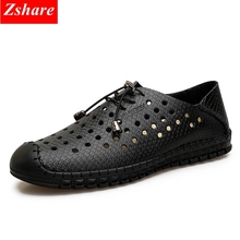 Men Casual Shoes 2019 Summer Breathable Leather Holes Men's Driving Shoes chaussure homme Luxury Brand Boat Shoes Man Flats цена в Москве и Питере