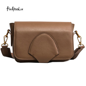 FuAHaLu   New women's fashion shoulder bag simple wild Messenger bag atmosphere small square package