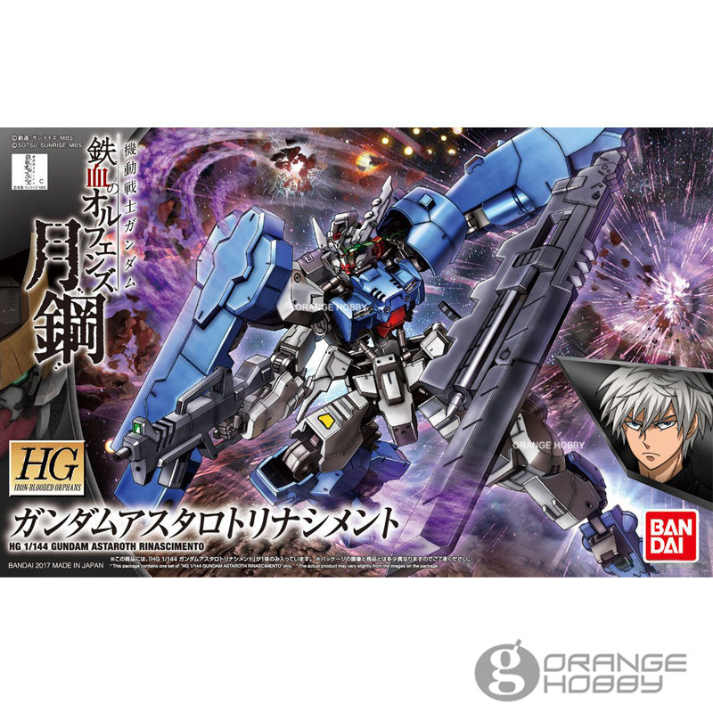 OHS Bandai HG Iron-Blooded Orphans 039 1/144 Gundam Astaroth Rinascimento Mobile Suit Assembly plastic Model Kits oh bandai bandai gundam model sd q version bb 309 sangokuden wu yong bian xiahou yuan battle