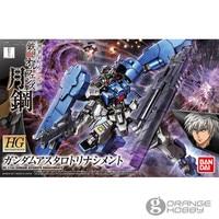 OHS Bandai HG Iron Blooded Orphans 039 1/144 Gundam Astaroth Rinascimento Mobile Suit Assembly plastic Model Kits oh