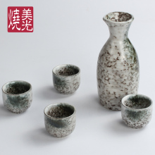 christmas decorations for home Japanese style coarse pottery antique wine kettle glass ceramic set household cup