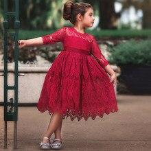 564ba3ca4e1 Красный Свадебное Платье – Купить Красный Свадебное Платье недорого ...