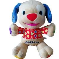 Latvian Language Speaking Toy Baby Musical Puppy Doll Infant Plush Dog Singing Toys