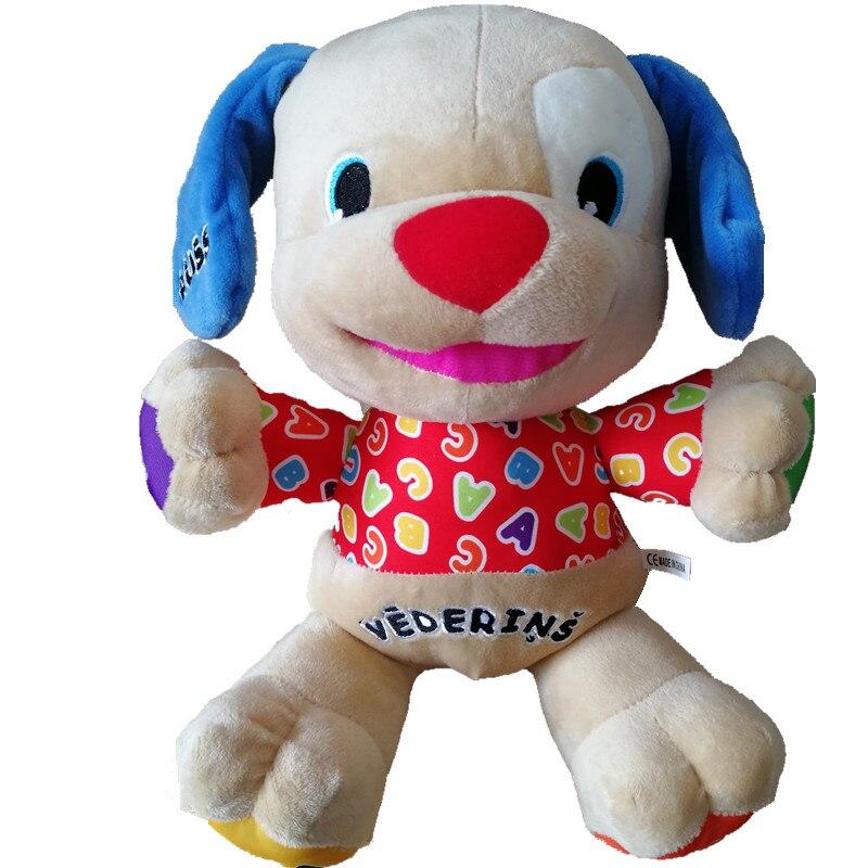 Говорящая игрушка на латышском языке Детская Музыкальная кукла щенок Детская плюшевая собака пение игрушки