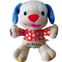 Латвийский язык говорящая игрушка ребенок музыкальный щенок кукла Младенческая плюшевая собака поющие игрушки
