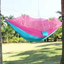 Мебель Портативный против укусов комаров гамак парашют Ткани Москитные сетки для внутреннего Открытый Отдых с использованием висит стул