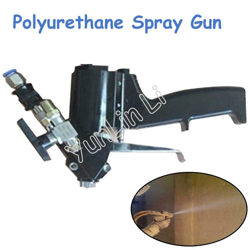 Полиуретановая распылительная пушка 0,4 0,8 МПа полиуретановая пена распылительная пушка воздушная очистка распылительная пушка P2