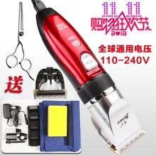 Машинка для стрижки волос для взрослых, электрическая зарядка, машинка для стрижки волос, немой разделочный нож, электрическая машинка для стрижки волос, парикмахерские инструменты