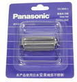 W127 Razor blade for Panasonic shavers nets foil replacement head ES4025 ES4815 ES4813 ES805 ES 4820 ES-RW30