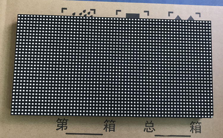 free shipping DIY LED display 18 pcs P5 outdoor SMD Full Color Led Module 320 160mm